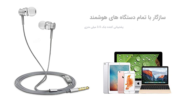 هنذفری Joyroom JR-EL122